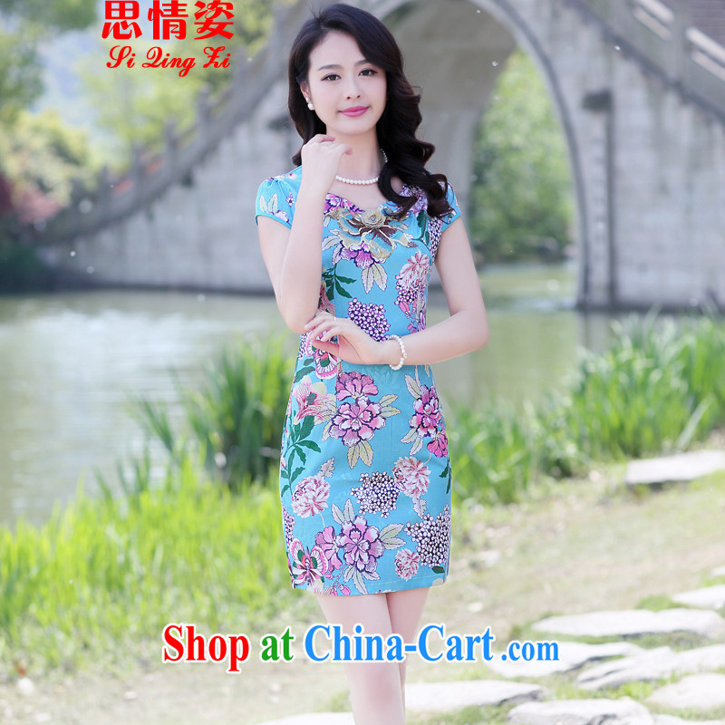 Appeals to appeal to 2015 summer new cultivating classical charm lady embroidery stamp pack and cheongsam dress green bottom take XL