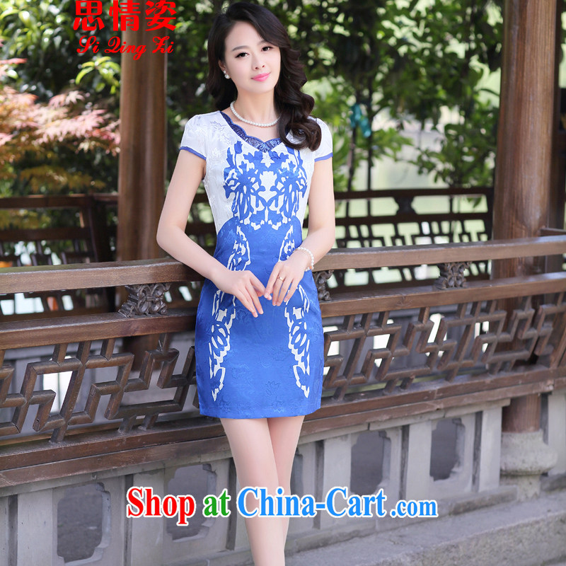 Appeals to appeal to 2015 summer new retro style embroidered beauty graphics thin short-sleeved cheongsam dress blue and white porcelain XXL