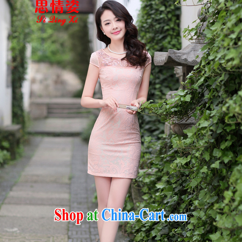Appeals to appeal to 2015 summer new stylish improved embroidery cheongsam girl short lace cheongsam dress summer pink M