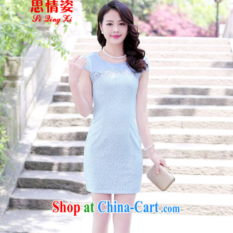 Appeals to appeal to 2015 summer New Beauty retro lace short cheongsam dress summer blue M