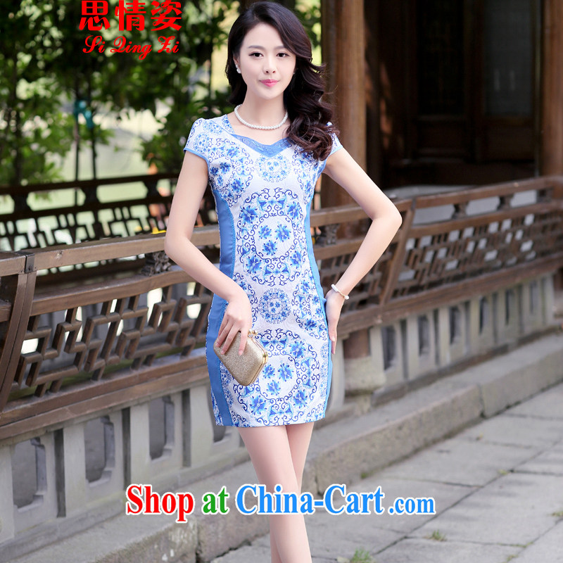 Appeals to appeal to 2015 summer new paragraph retro lace cheongsam girls improved cultivating short cheongsam dress summer blue and white porcelain XXL