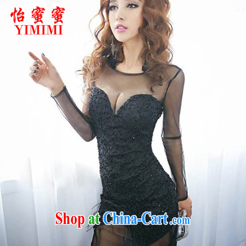 Chow honey honey 2015 new nails wipe Pearl chest stitching feather Web yarn beauty dress long skirt B - 522-1, 8706 black M