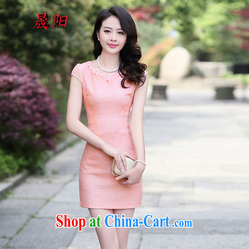 Sung Yang 2015 summer new Korean Beauty graphics thin short-sleeved style for pure color nail Pearl stylish women improved cheongsam dress peach XXXL