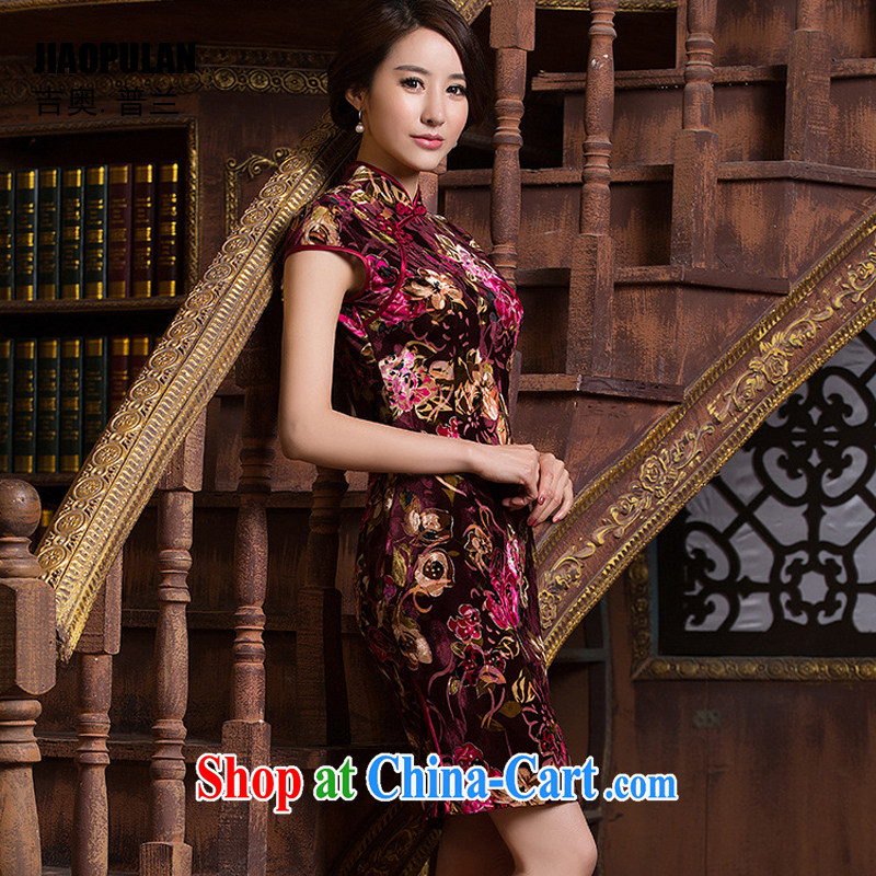 Mr. Kaplan 2015 spring and summer new women with stylish retro improved daily cultivating the wool short cheongsam dress PL 086 photo color XXL