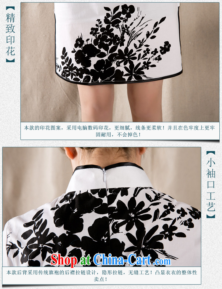The Stephanie 2015 summer new Stylish retro cheongsam dress China wind stamp dresses white XL pictures, price, brand platters! Elections are good character, the national distribution, so why buy now enjoy more preferential! Health
