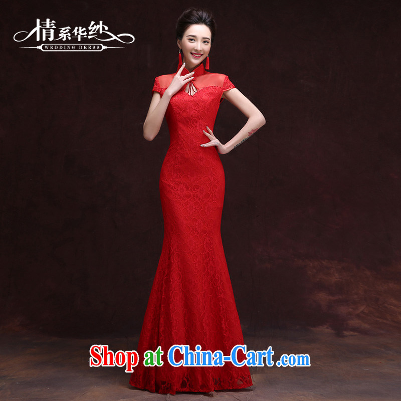 The china yarn bows Kit 2015 new bride's spring and summer wedding at Merlion long lace bridesmaid service banquet dress bows beauty service female Red made size is not returned.