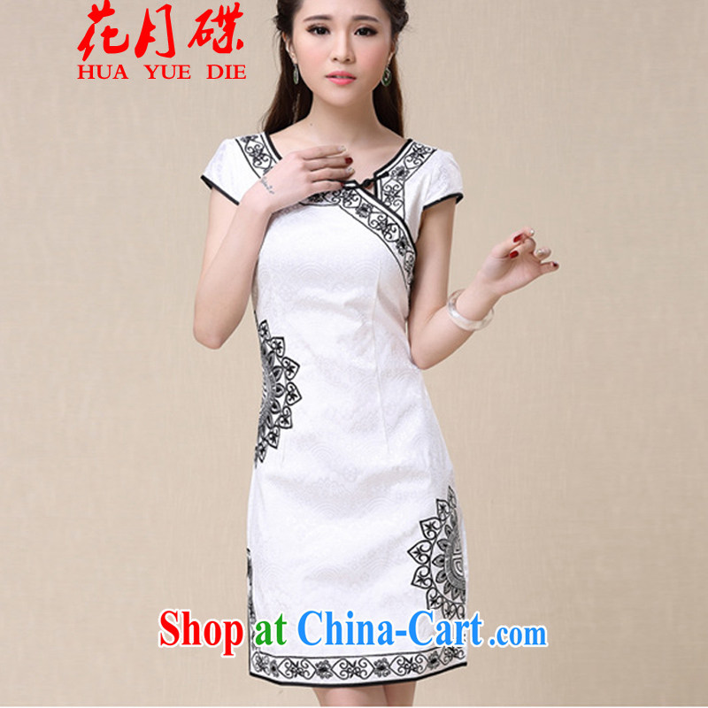 spend on disc spring and summer with National wind female elegant embroidery, qipao dresses FC R 3072 8963 white are code
