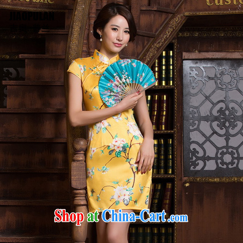 Mr. Kaplan 2015 spring and summer New China wind female silk stylish improved short cheongsam dress suit PL 0129 yellow XXL
