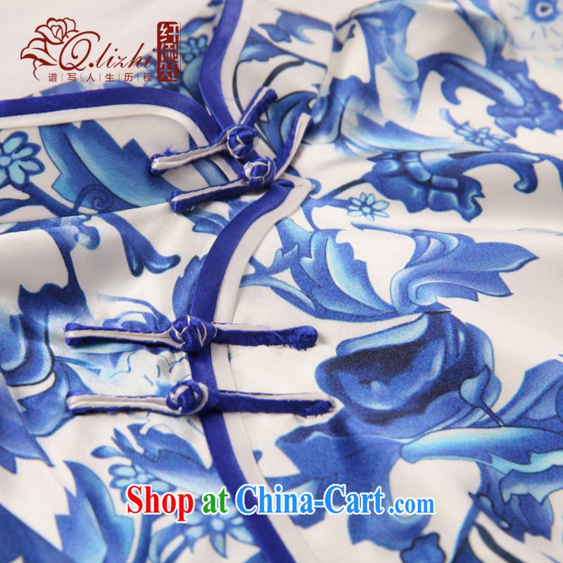 Slim li know blue, Classic Blue aura Silk Dresses 2015 summer retro fashion beauty dresses QLZ Q 15 6052 green land XXL, slim Li (Q . LIZHI), online shopping