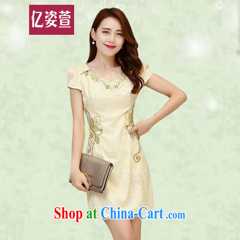 100 million Dollar City Women summer 2015 new women daily improved short cheongsam with stamp duty retro lady package and cultivating dresses 9368 apricot L