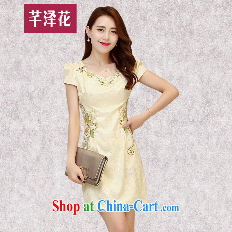 Constitution, take women summer 2015 new women daily improved short cheongsam with stamp duty retro lady graphics thin package and beauty dress 9368 pink XXL, constitution, spend, and shopping on the Internet