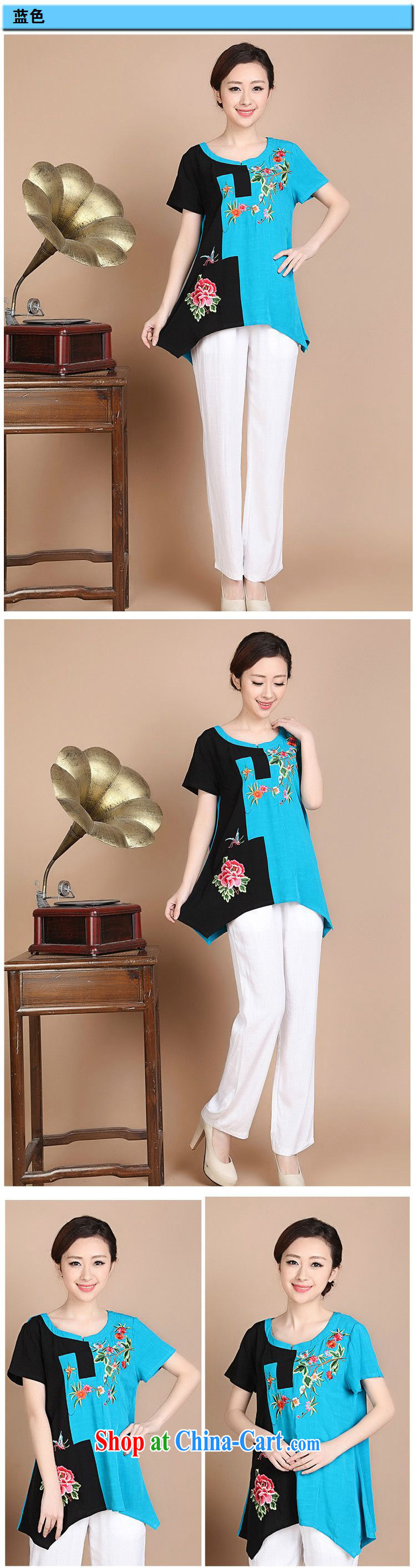 Forest narcissus summer 2015 new loose the code cotton embroidered Chinese elderly in T-shirt FGR - A 5356 blue XXXL pictures, price, brand platters! Elections are good character, the national distribution, so why buy now enjoy more preferential! Health