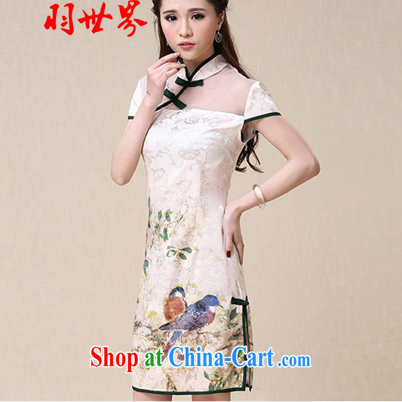 Badminton World spring and summer New China wind National wind cultivating high-end elegant dresses FC R 3072 8952 white are code