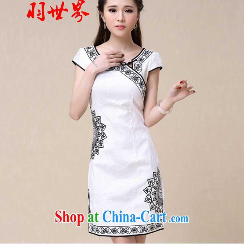 Badminton World spring and summer with National wind female elegant embroidery, qipao dresses FC R 3072 8963 white are code
