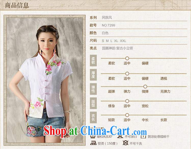 The poem, Ethnic Wind 2015 new Peony embroidery Chinese, summer/Chinese improved short-sleeved T-shirt outfit #7299 white XXL pictures, price, brand platters! Elections are good character, the national distribution, so why buy now enjoy more preferential! Health