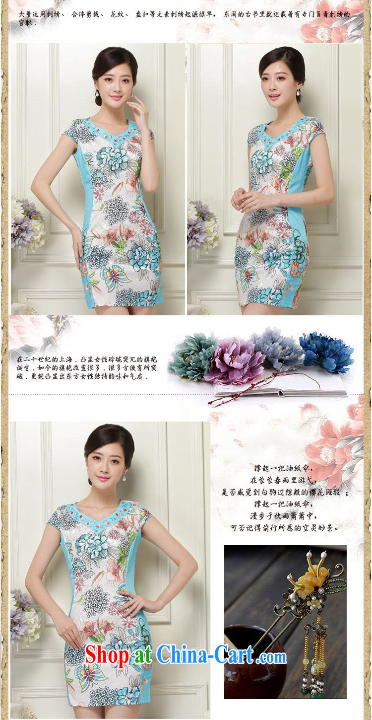 Forest narcissus summer 2015 new retro floral V collar short-sleeve without the forklift truck with skirt package and short cheongsam Sau San Tong load JAYT - 31 aquamarine XXL pictures, price, brand platters! Elections are good character, the national distribution, so why buy now enjoy more preferential! Health