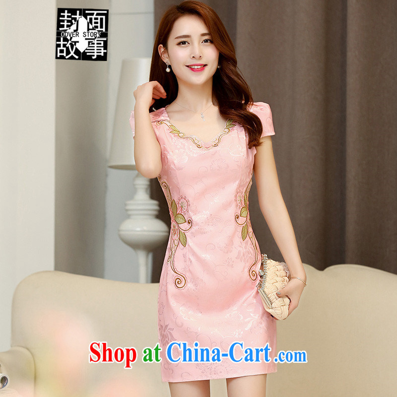 Cover Story 2015 summer new stylish waist-cultivating improved version retro dresses dresses small dress pink XXL