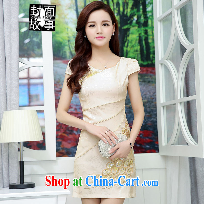 Cover Story 2015 new stylish improved embroidered retro beauty short cheongsam dress dress white and yellow XXL