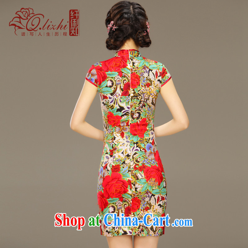 Slim li know Hong Kong dust 2015 new dresses spring and summer improved stylish cotton cultivation the cheongsam dress style QLZ Q 15 6057 Hong Kong dust XXL, slim Li (Q . LIZHI), online shopping