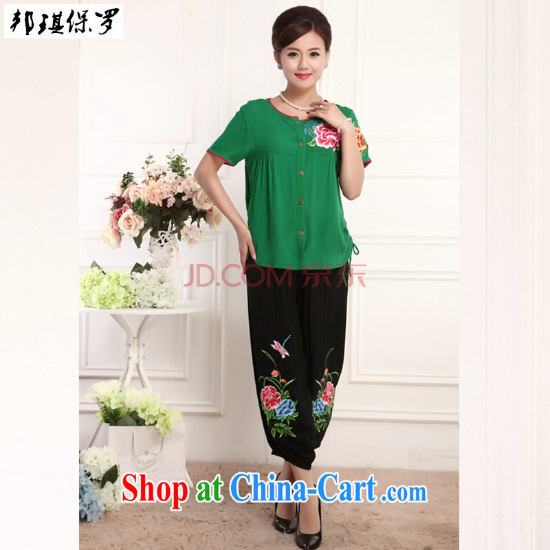 Bong-ki Paul 2015 new, middle-aged and older units the Tang is packaged and stylish, summer short-sleeved T-shirt pants mom with embroidered large, middle-aged female Green if you want to order, please contact customer support.