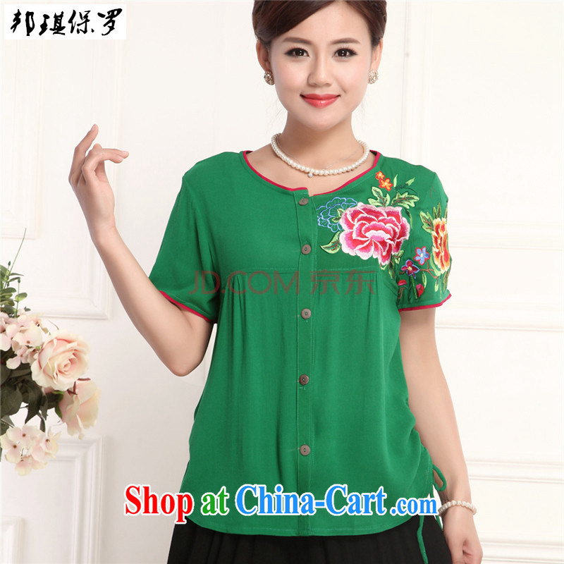 Bong-ki Paul 2015 new middle-aged and older units the Tang is packaged and stylish, summer short-sleeved T-shirt pants mom with embroidered large, middle-aged female Green if you want to order, please contact customer service, Angel Paul, shopping on the