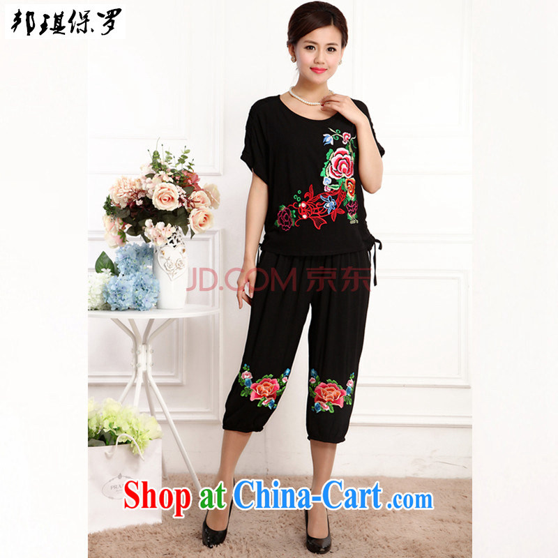Bong-ki Paul 2015 Korean version of the new, middle-aged and older female summer embroidery short sleeve shirt T pants middle-aged female cotton Ma Tang package mother package Black if you want to order, please contact customer support.