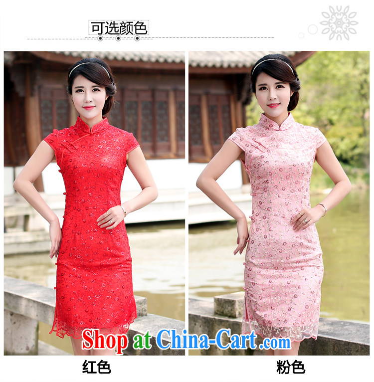 Jin Bai Lai cheongsam dress improved 2015 summer Style Fashion nets high-end wedding dress short-sleeved dress uniform toast pink 4 XL pictures, price, brand platters! Elections are good character, the national distribution, so why buy now enjoy more preferential! Health