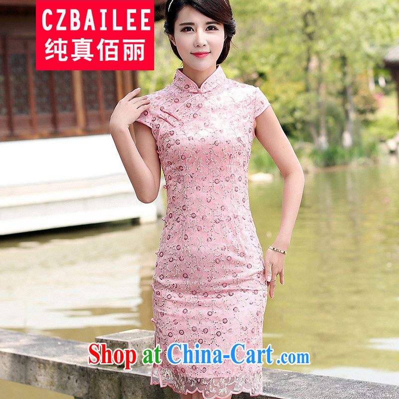 Jin Bai Lai cheongsam dress improved 2015 summer Style Fashion nets high-end wedding dress short-sleeved dress uniform toast pink 4 XL