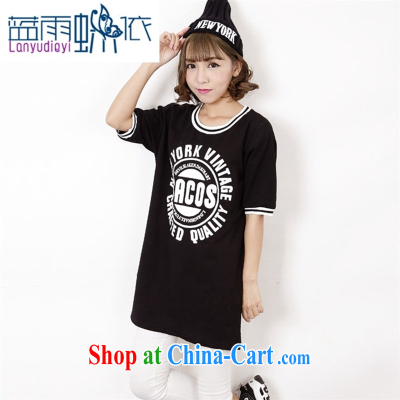 hamilton 5315 #model only 2015 spring and summer new female Korean loose video thin three-dimensional letters stamp T pension black are code