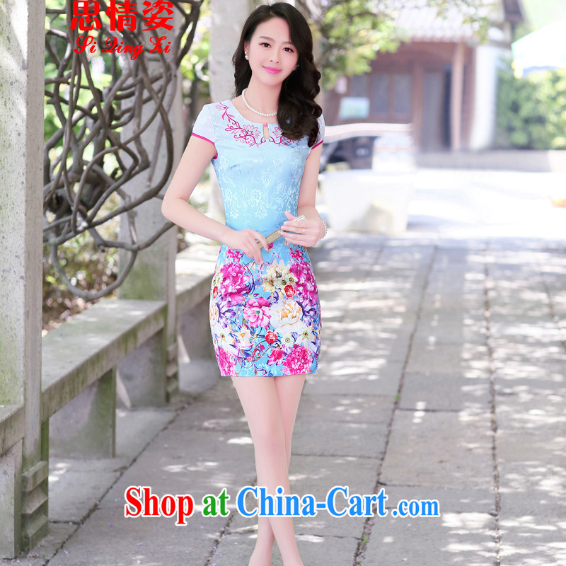 The Scent of Summer 2015 new cheongsam dress short-sleeved beauty stamp National wind package and qipao girls blue Peony XL