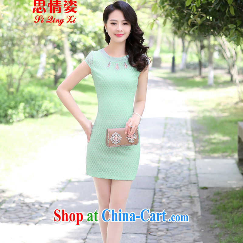 The Shannon Gore, 2015 women dresses new Chinese improved simple lace cheongsam dress female fruit green XXXL