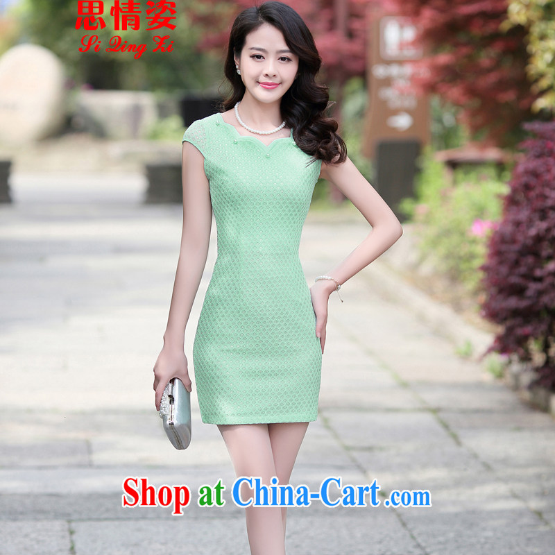 The Shannon Gore, 2015 New National wind Chinese short-sleeved Chinese embroidered retro beauty graphics thin cheongsam dress Green Green L