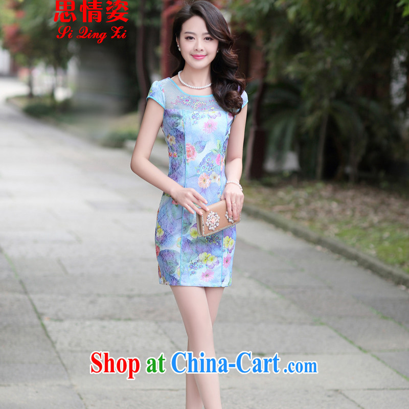 The Scent of Summer 2015 new Korean Beauty graphics thin short improved cheongsam dress summer female Red bottom rose L