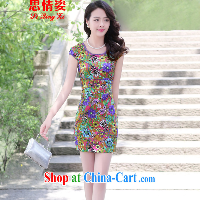 The beautiful valley dresses women 2015 new women are being improved stamp short sleeve cheongsam dress of red bottom small perfume XL