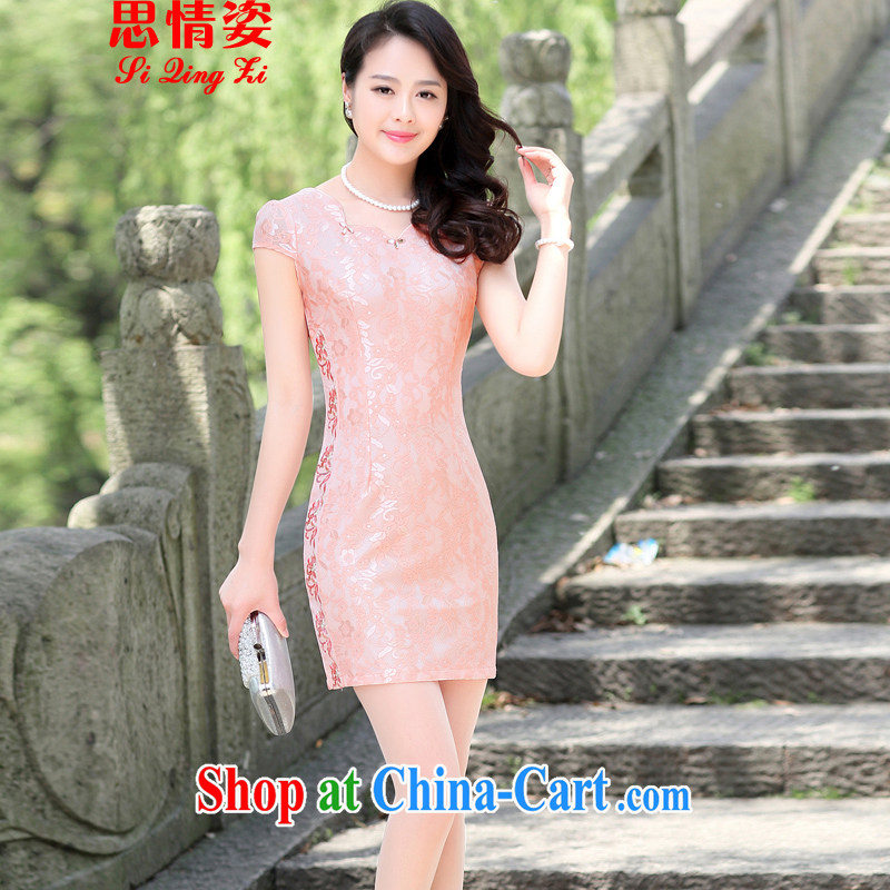 The beautiful valley summer 2015 new Chinese elegant antique beauty graphics thin package and improved cheongsam dress pink XL