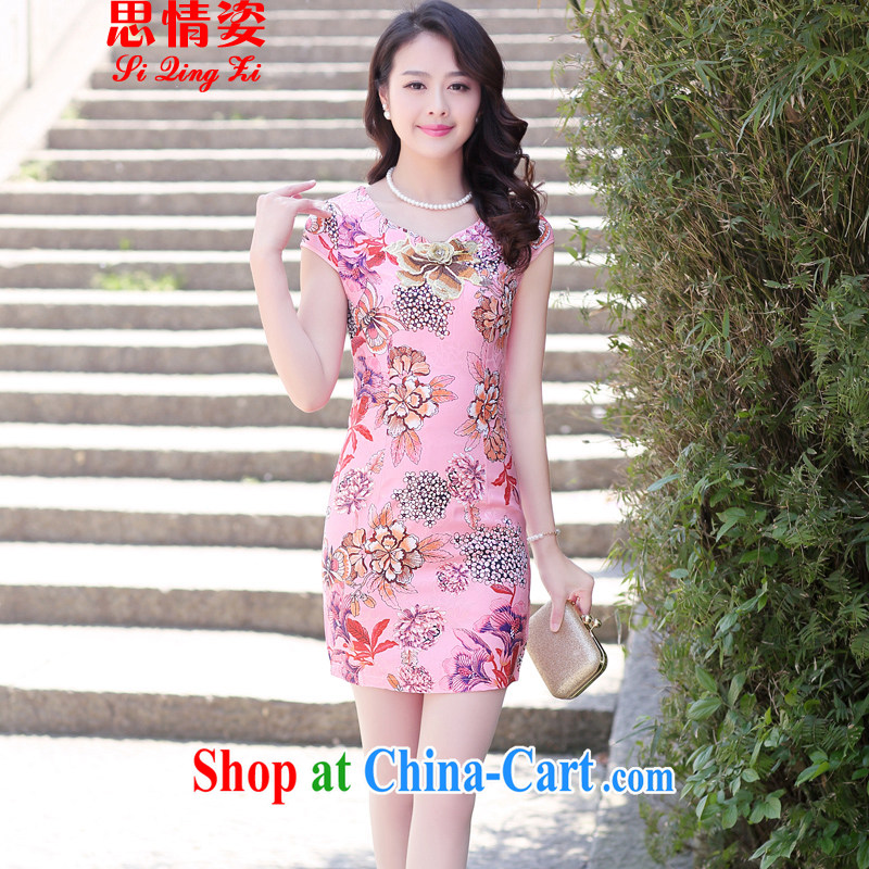 Summer 2015 new beauty, classical charm lady embroidery stamp pack and cheongsam dress of red bottom take XXL
