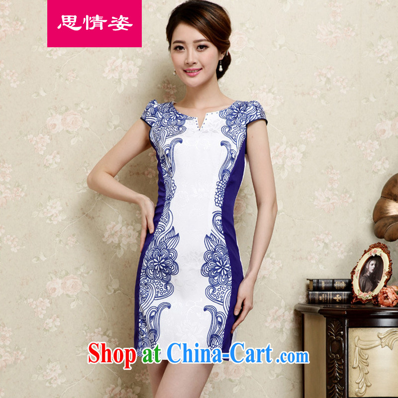 Summer 2015 new Korean retro embroidered improved short-sleeve cheongsam dress girls summer blue XL