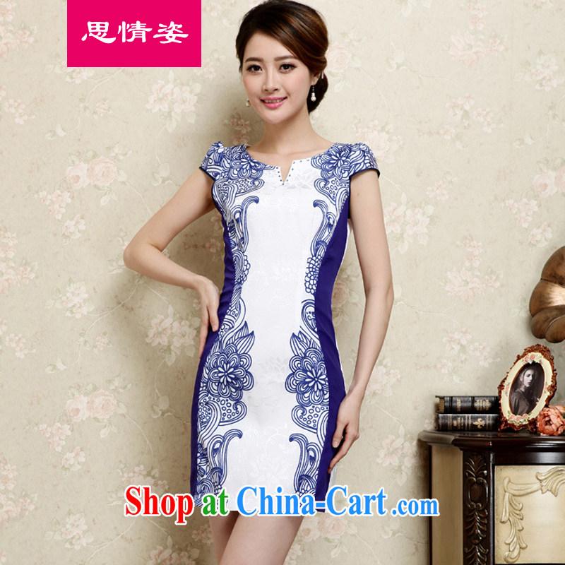 Summer 2015 new Korean retro embroidered improved short-sleeve cheongsam dress girls summer blue XL