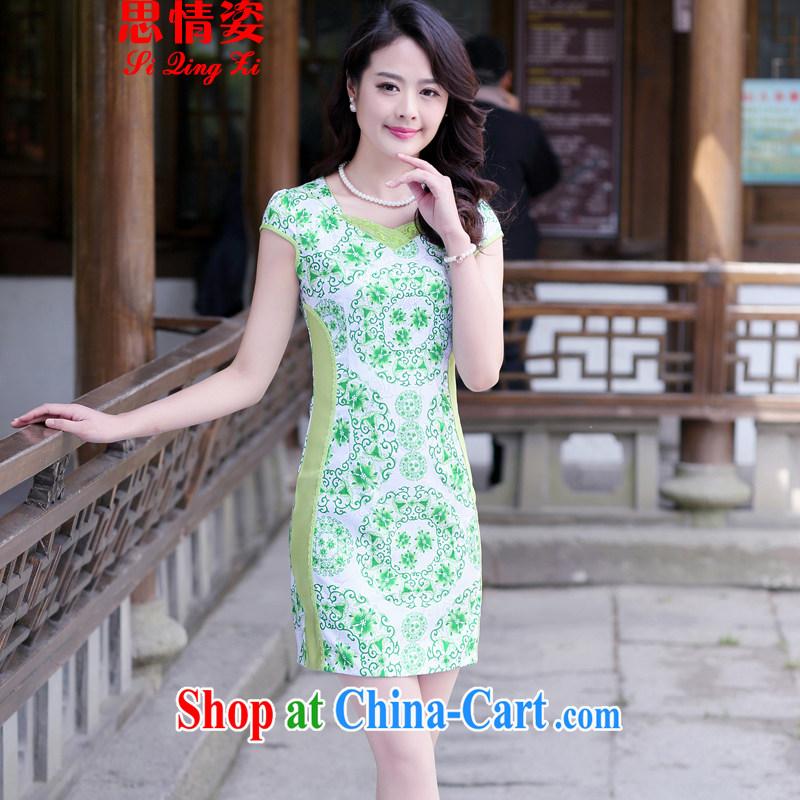 The beautiful valley 2015 summer new paragraph retro lace cheongsam girls improved cultivation short cheongsam dress summer green M