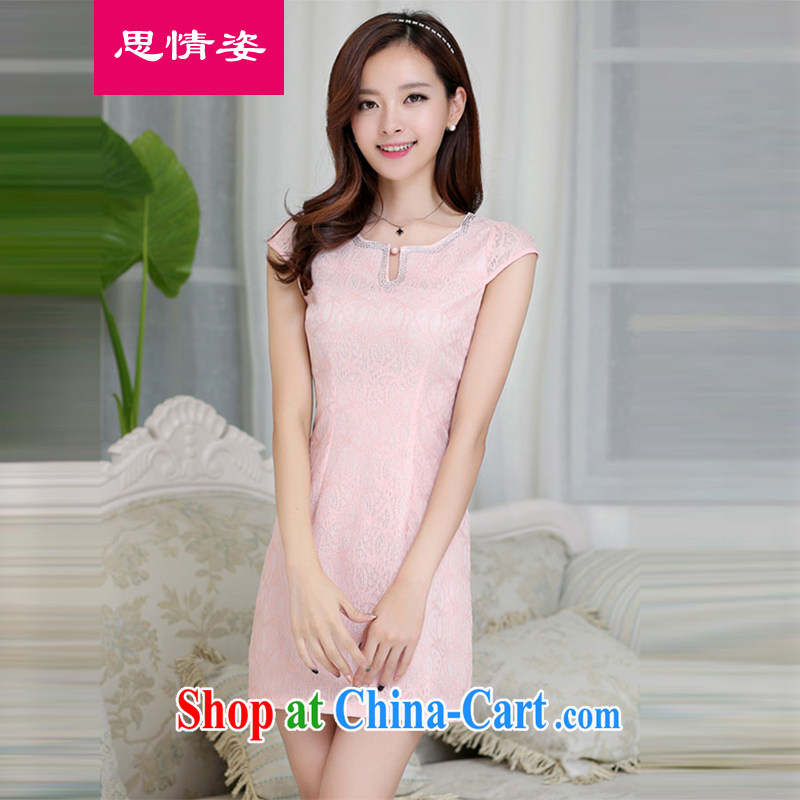 Mansfield, valley, summer 2015 New Beauty video thin improved cheongsam girls dresses summer pink M