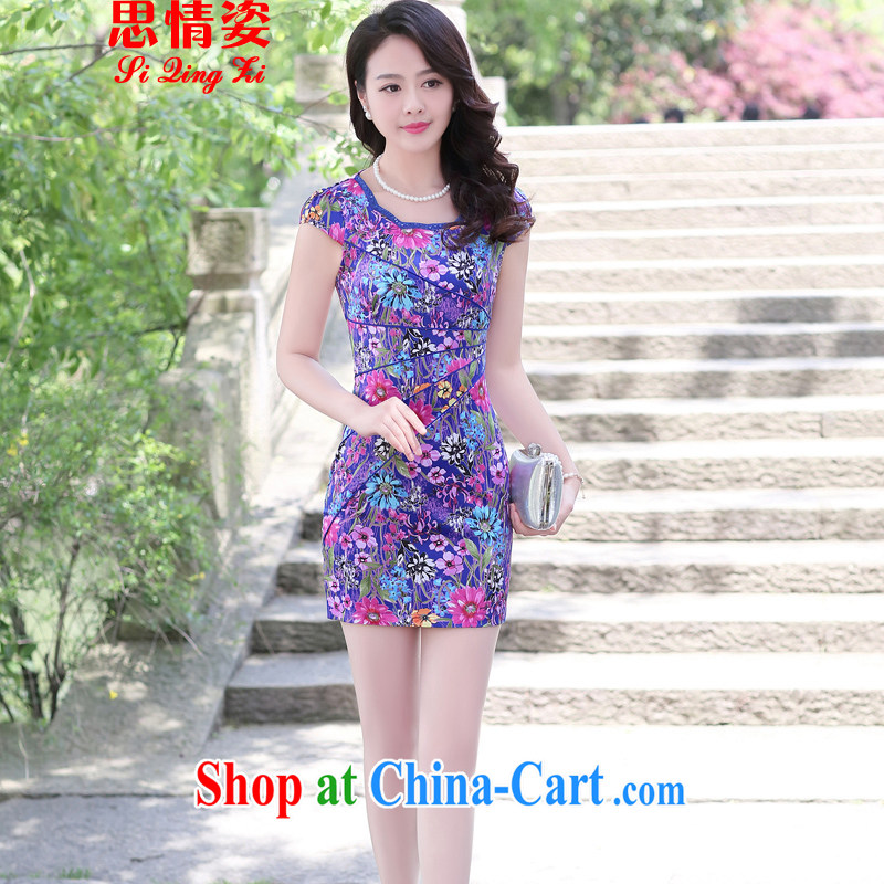 Women dresses 2015 new women who are decorated with improved stamp short sleeve cheongsam dress Blue Small Sun L