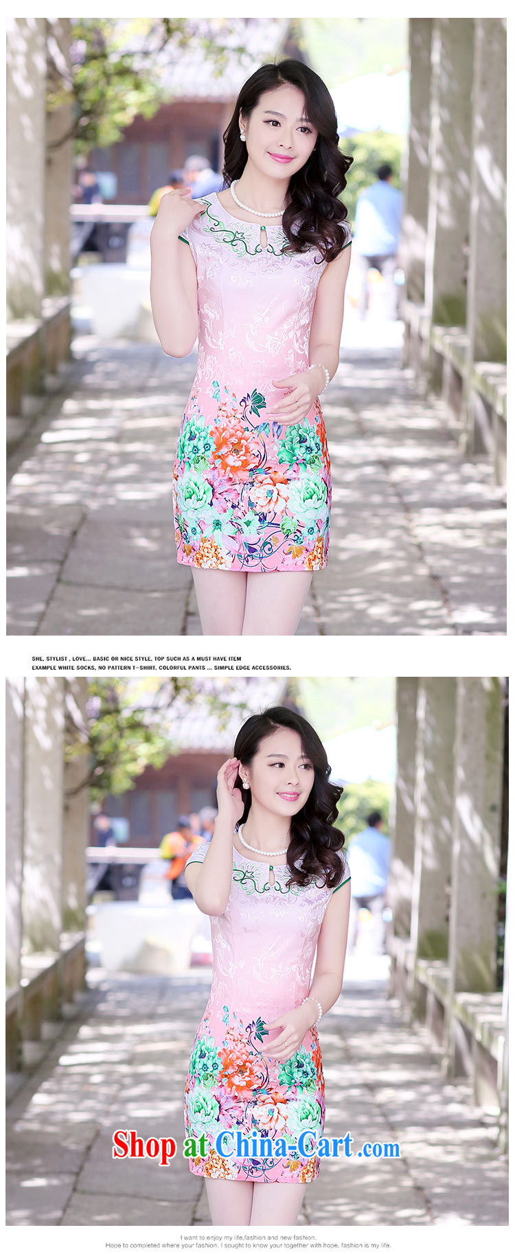 Summer 2015 new cheongsam dress short-sleeved beauty stamp National wind package and qipao female toner the Peony L pictures, price, brand platters! Elections are good character, the national distribution, so why buy now enjoy more preferential! Health