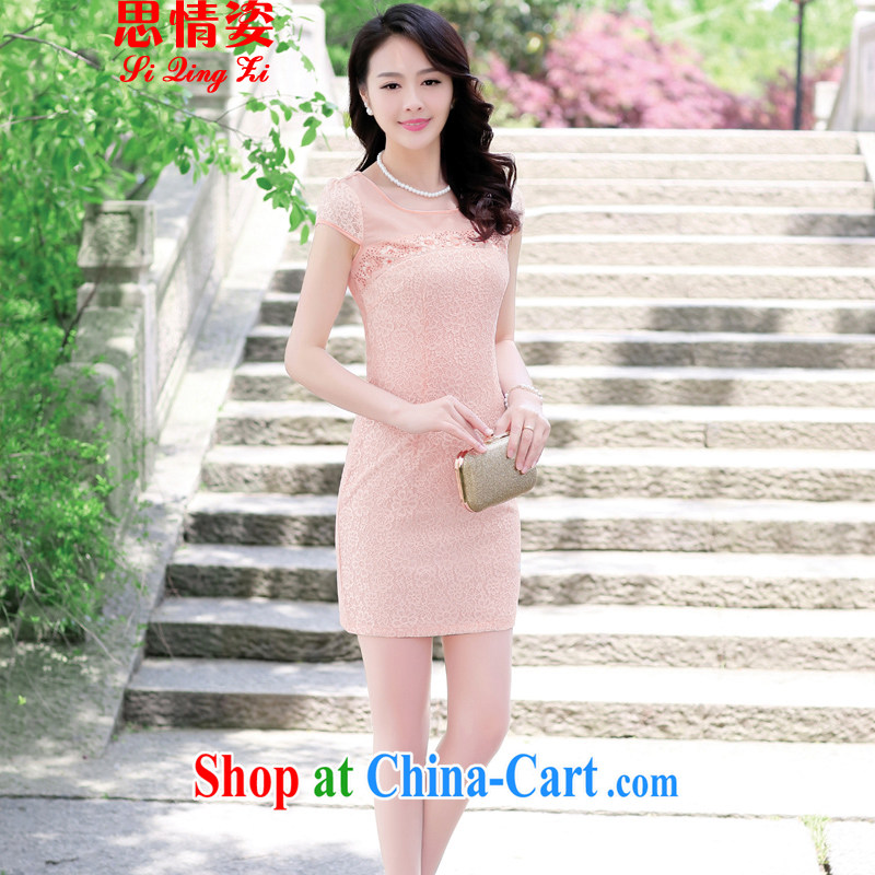 The beautiful valley 2015 summer New Beauty retro lace short cheongsam dress summer pink XL