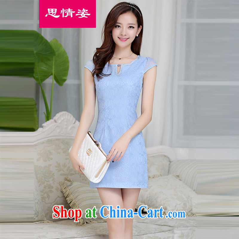Summer 2015 New Beauty video thin improved cheongsam girls dresses summer blue XXL