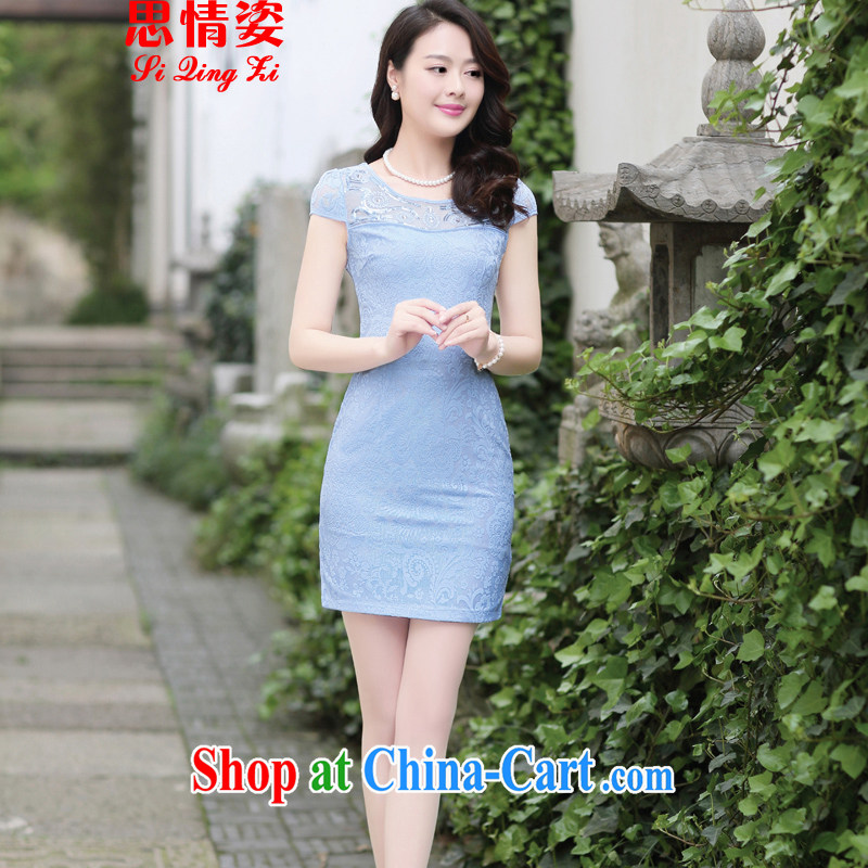 The beautiful valley 2015 summer new stylish improved embroidery cheongsam girl short lace cheongsam dress summer blue L