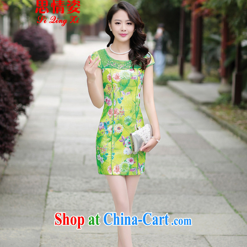 The beautiful valley summer 2015 new Korean Beauty graphics thin short improved cheongsam dress summer female yellow bottom rose L