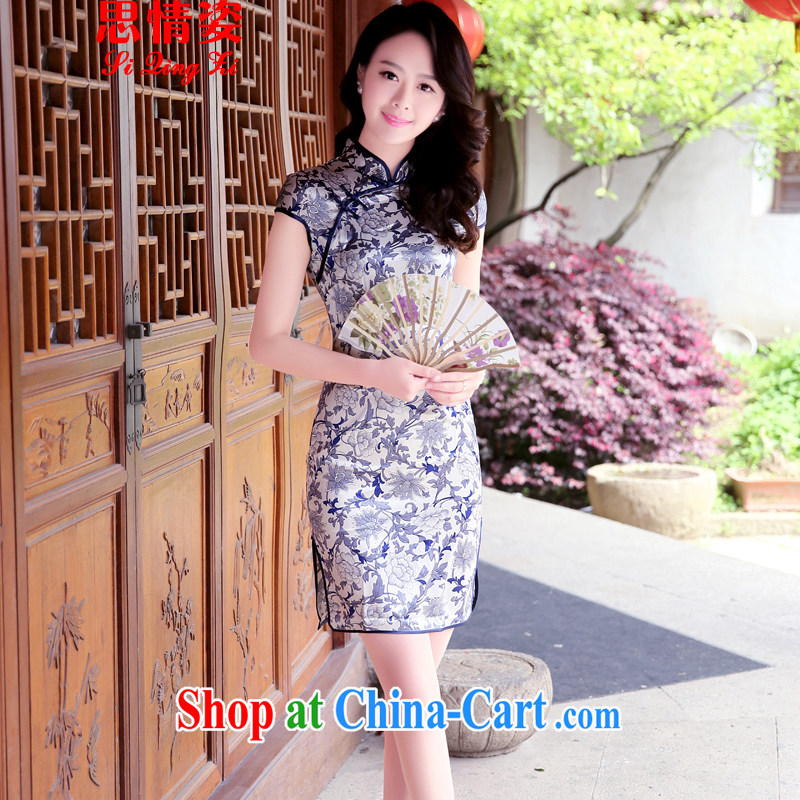 The beautiful valley 2015 summer new stylish improved retro short sleeve cheongsam dress summer blue and white porcelain XL