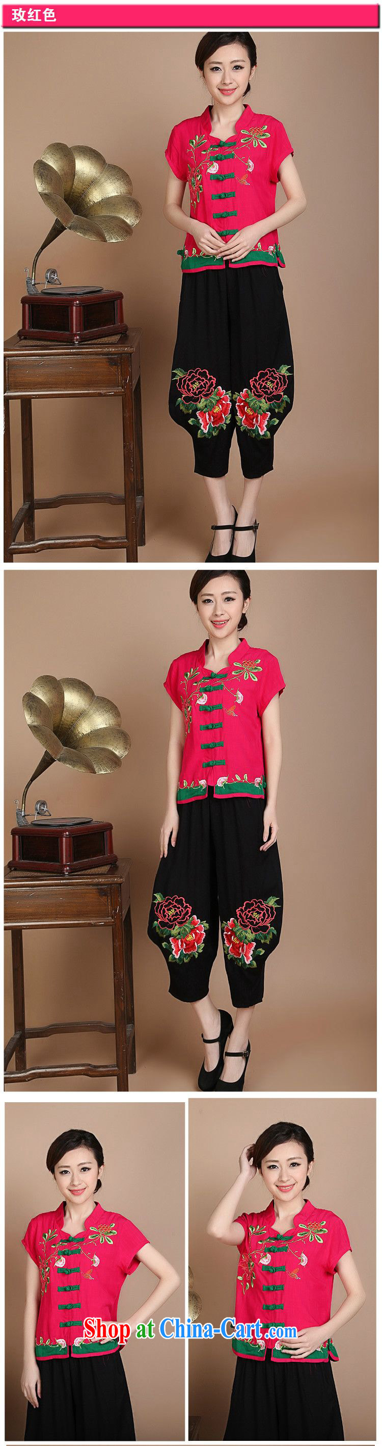 Tze-The 2015 summer on the new National wind loose the code cotton embroidered hook-up cost for mothers with Tang Replace T pension FGR - A 5358 black XXXL pictures, price, brand platters! Elections are good character, the national distribution, so why buy now enjoy more preferential! Health
