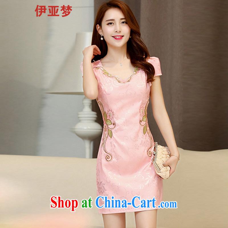 Iraq's dream 2015 summer New Beauty video thin China wind embroidery cheongsam dress dress pink XXL