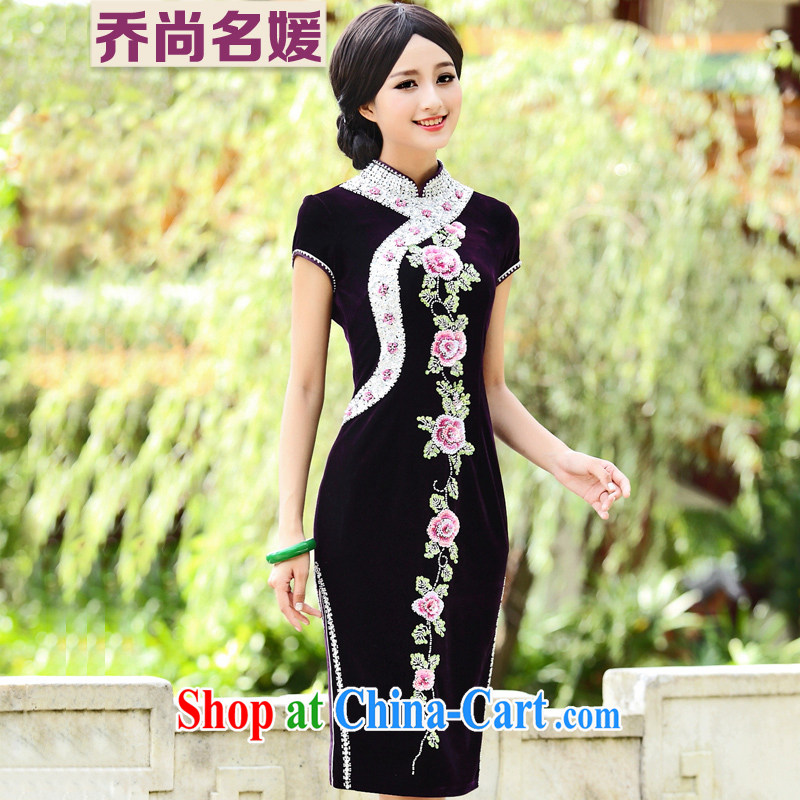 upscale banqueting velvet cheongsam dress, long wedding MOM stapling Pearl retro C 437 purple short-sleeved XXXXL _2 feet 7 back_